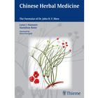 Chinese Herbal Medicine - Hammer, 1017225, Книги